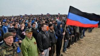 "Мобилизация боевиков ""ДНР"""