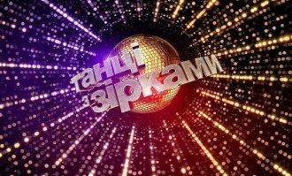 Танці з зірками 2020 - 12 выпуск видео