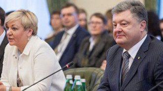 Валерия Гонтарева и Петр Порошенко / Comments.ua