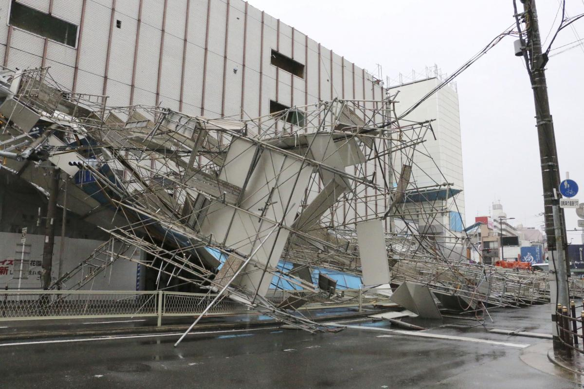 В Японии бушевал тайфун