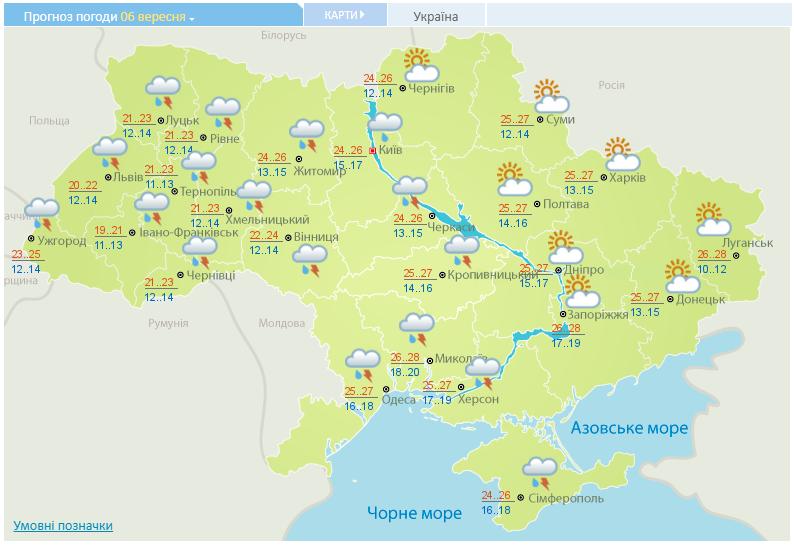 В Укргидрометцентре спрогнозировали, что в среду и четверг в нашей стране будет непогода