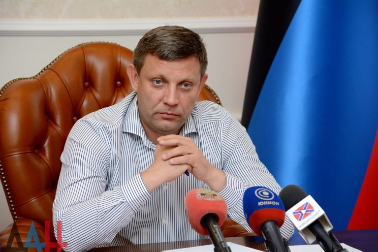 Планы у Захарченко были просто наполеоновские, но взрыв расставил все на свои места