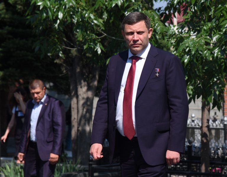 Раскрыты любопытные детали смерти Захарченко