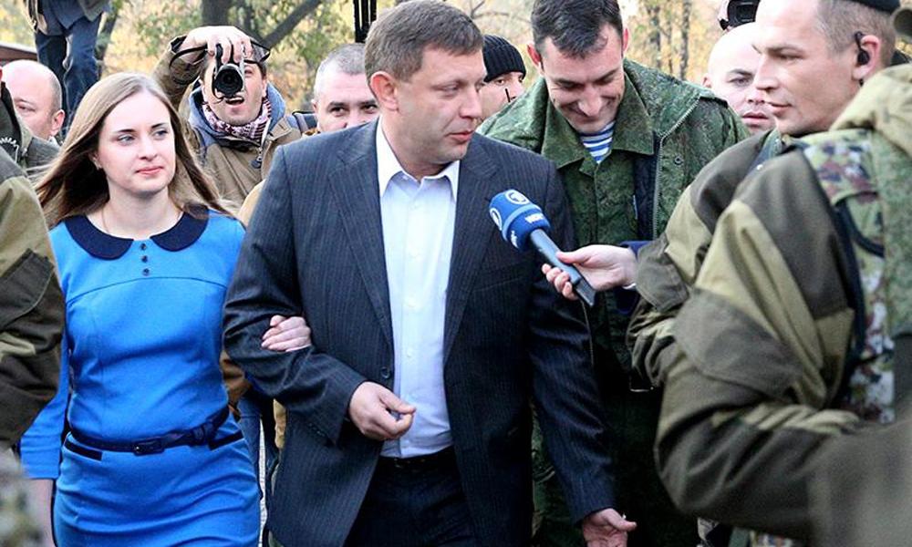 Захарченко с женой