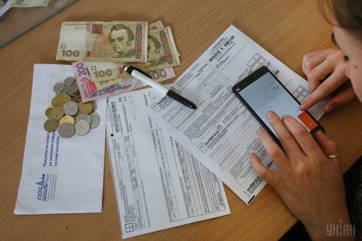 ВУкраинском государстве начали монетизацию субсидий