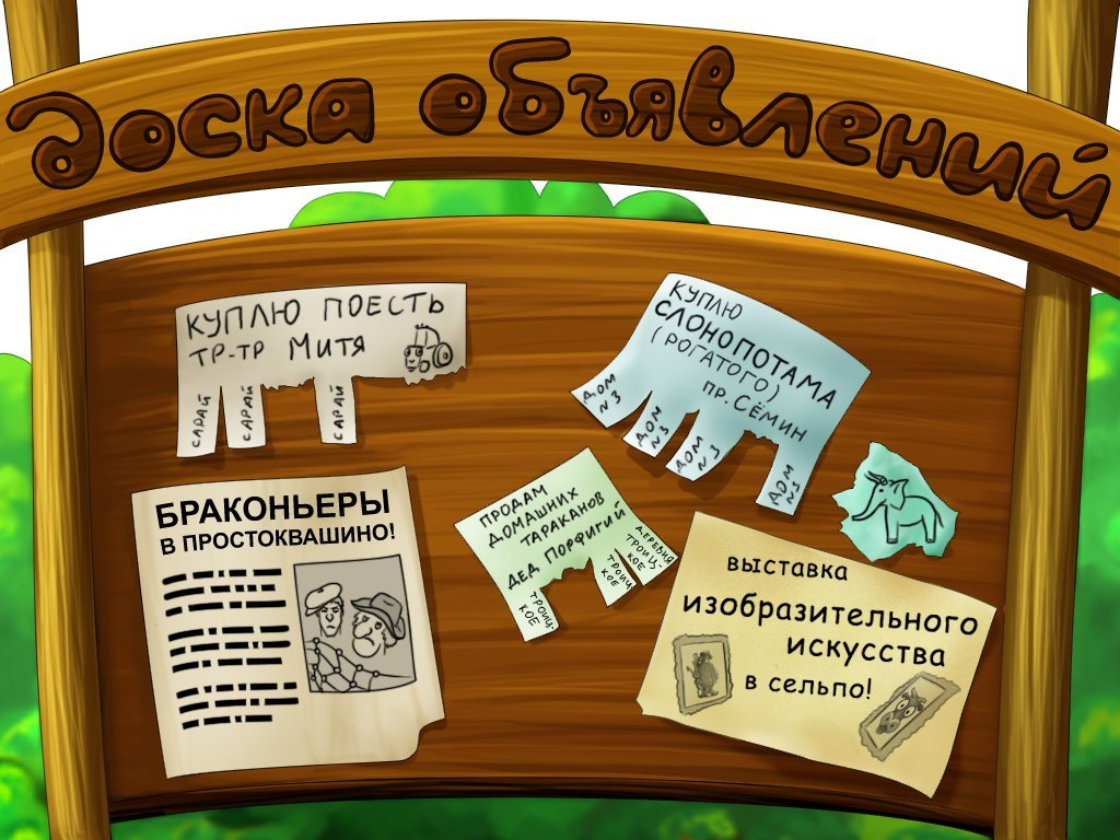 ca3ab715c750 Топ-5 самых популярных досок объявлений Украины - Столица - Главред