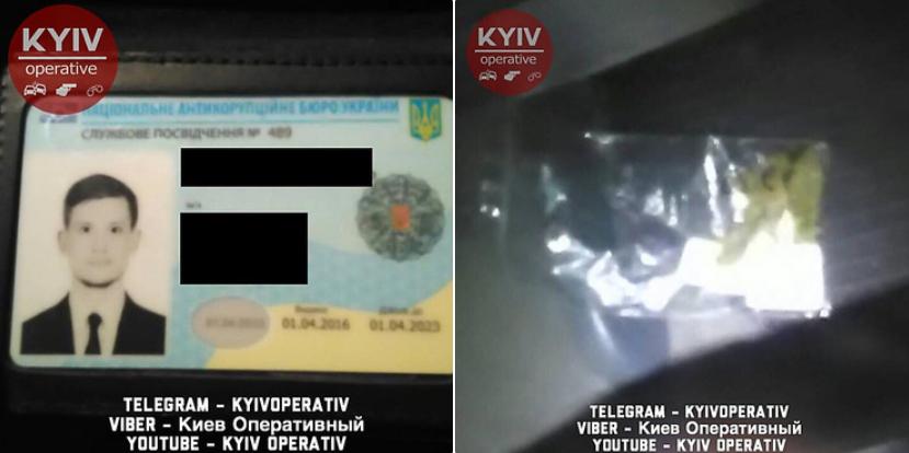 """/ """"Киев.Оперативный"""""""