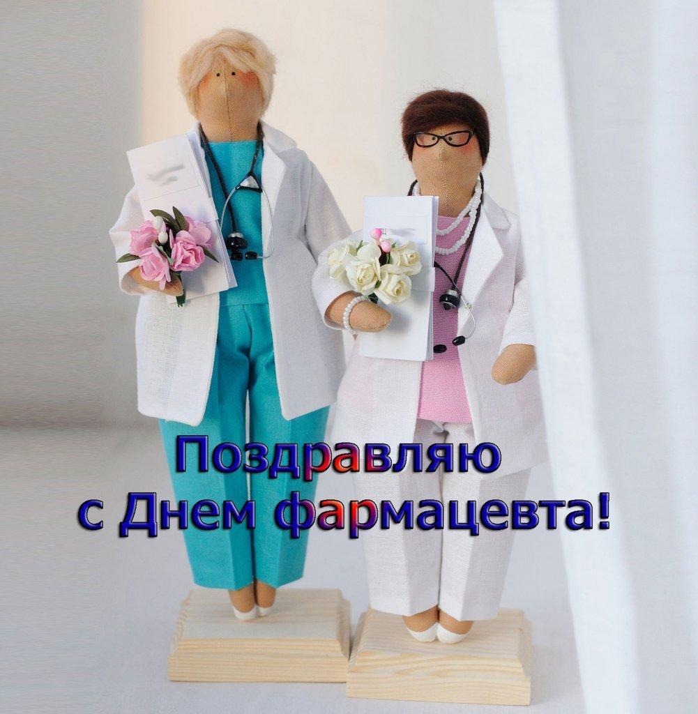 День фармацевта открытки, зимние