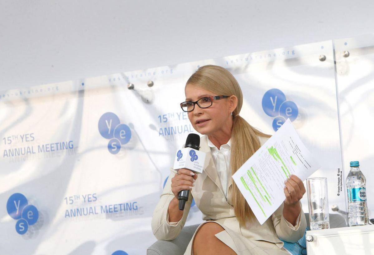 Юлия Тимошенко считает, что Украине нужен настоящий мир, а не замороженный конфликт на Донбассе