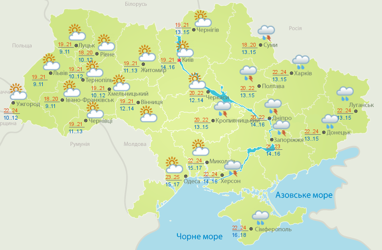 Синоптики рассказали, в каких областях Украины ждать дождей: карта прогноза погоды на 16 сентября