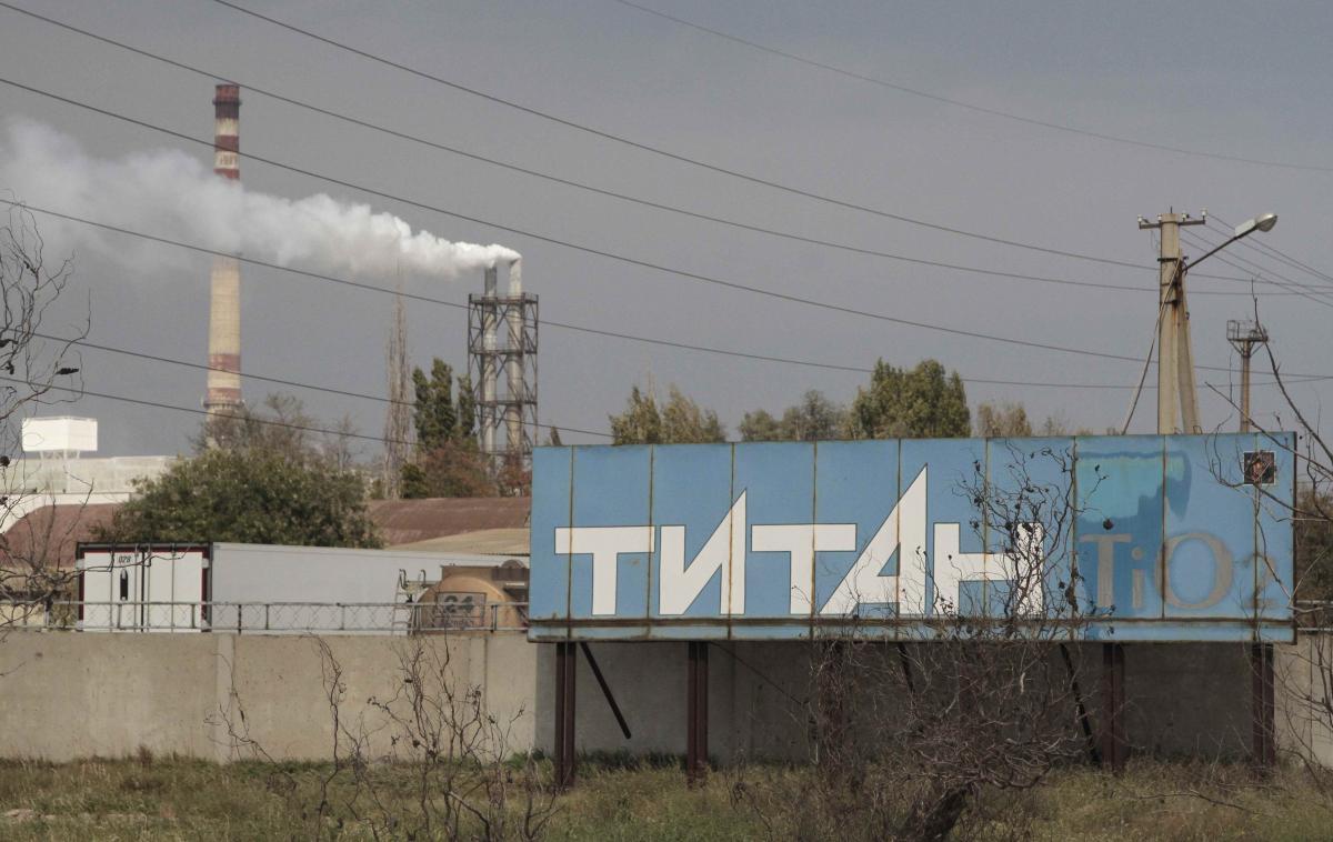Армянск,Титан