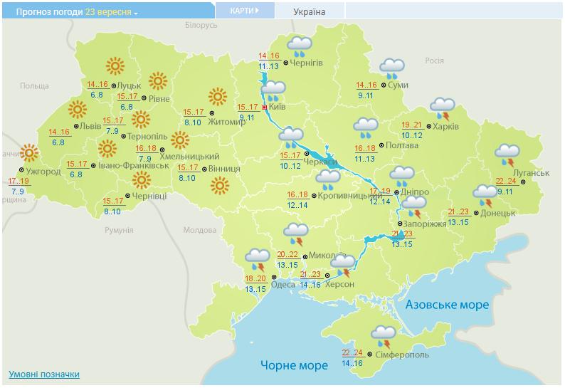 В Укргидрометцентре предупредили, что в воскресенье в Киеве резко похолодает
