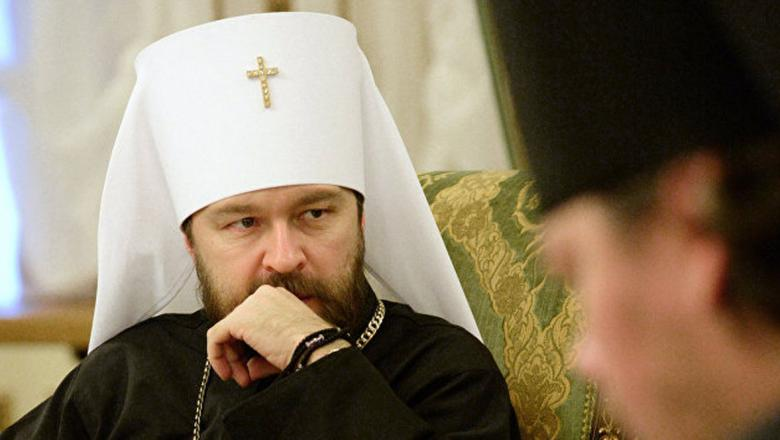 Митрополит Иларион (Алфеев)_РПЦ