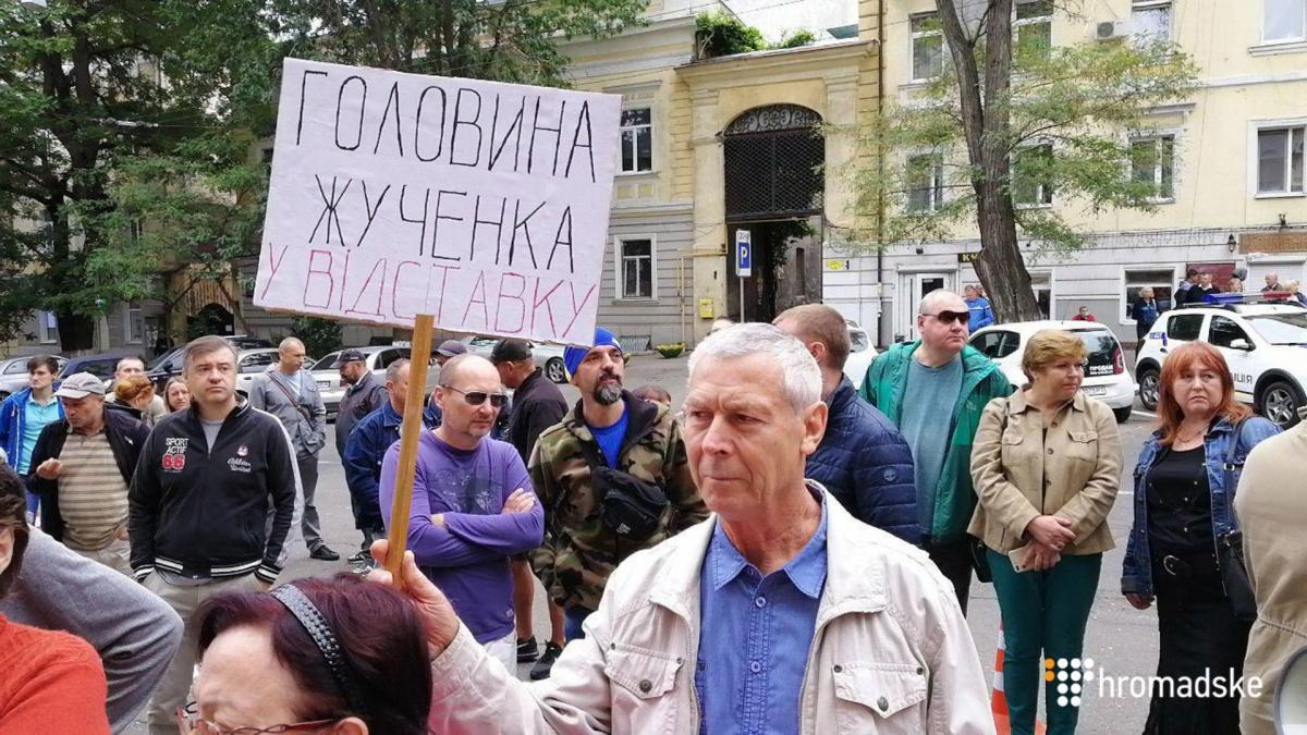 Одесситы требуют отставки прокурора и главы полиции области