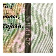 Новые 20 гривен