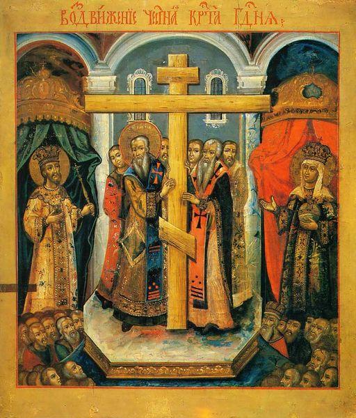 Воздвижение Креста Господня. Икона