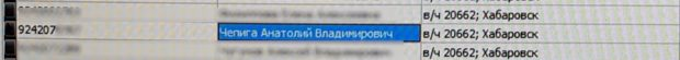 / theins.ru