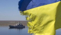 Россия перебрасывает в Азовское море еще два корабля погранохраны ФСБ