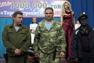 Захарченко и Тимофеев