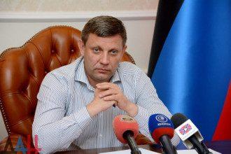 "В ""ДНР"" по делу об убийстве Александра Захарченко объявили в розыск еще одного мужчину"