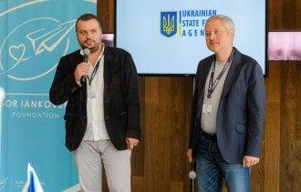 Филипп Ильенко и Игорь Янковский на открытии