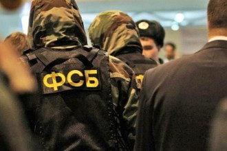Александра Сосонюка задержала ФСБ