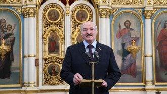 Лукашенко, церковь