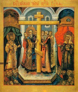 Воздвижение Креста Господня 2020 - приметы, запреты, интересные факты - Воздвижение Креста Господня. Икона