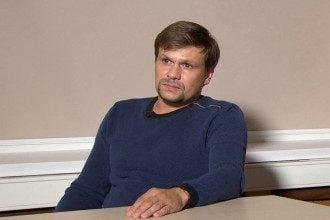 Руслан Боширов (он же, полагают СМИ, Анатолий Чепига) / скриншот из видео