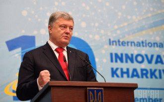 Генассамблея ООН примет резолюцию по Крыму, сообщил Петр Порошенко