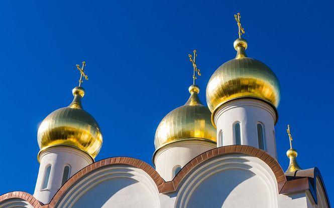 Религиовед сообщил, что поместная Украинская православная церковь может получить Томос 25 декабря