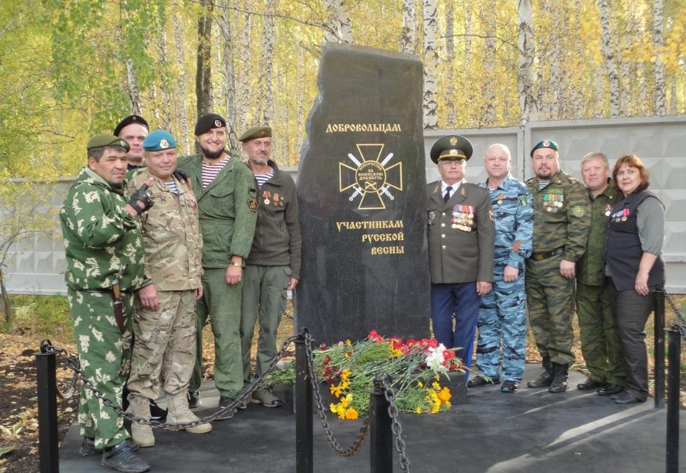 В России на памятник