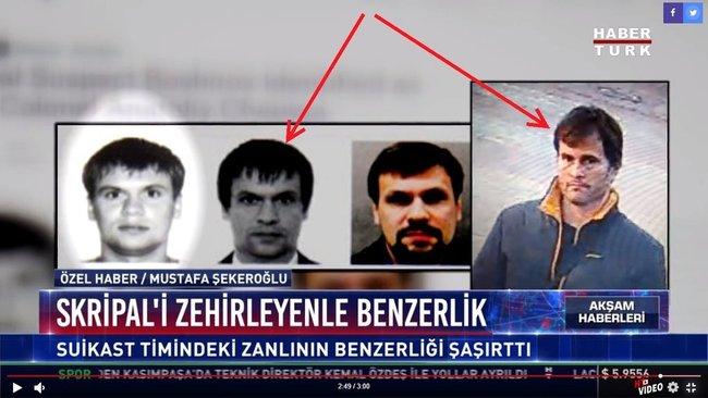 Чепига-«Боширов» убил вСтамбуле чеченского полевого командира Эдельгириева— турецкие СМИ