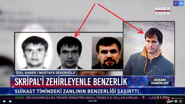 Турецкий ресурс утверждает, что эти лица - один и тот же человек