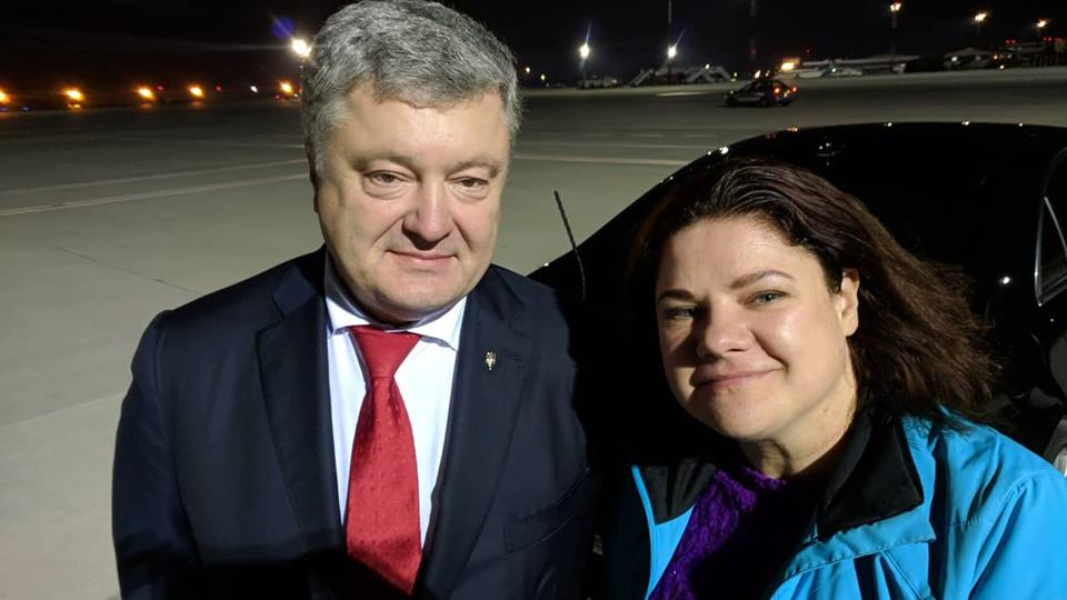 Петр Порошенко и Анна Оскомина