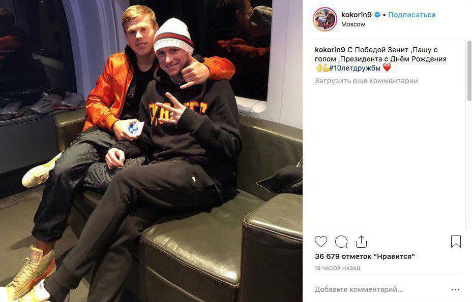 Скандальные российские футболисты избили чиновника в московском ресторане