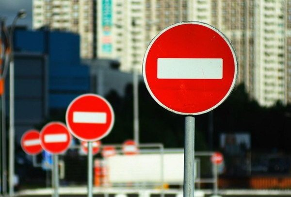 дорожный знак_проезд запрещен_проезд закрыт