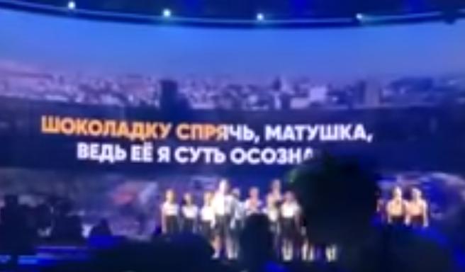 В РФ детский хор спел переделанную песню