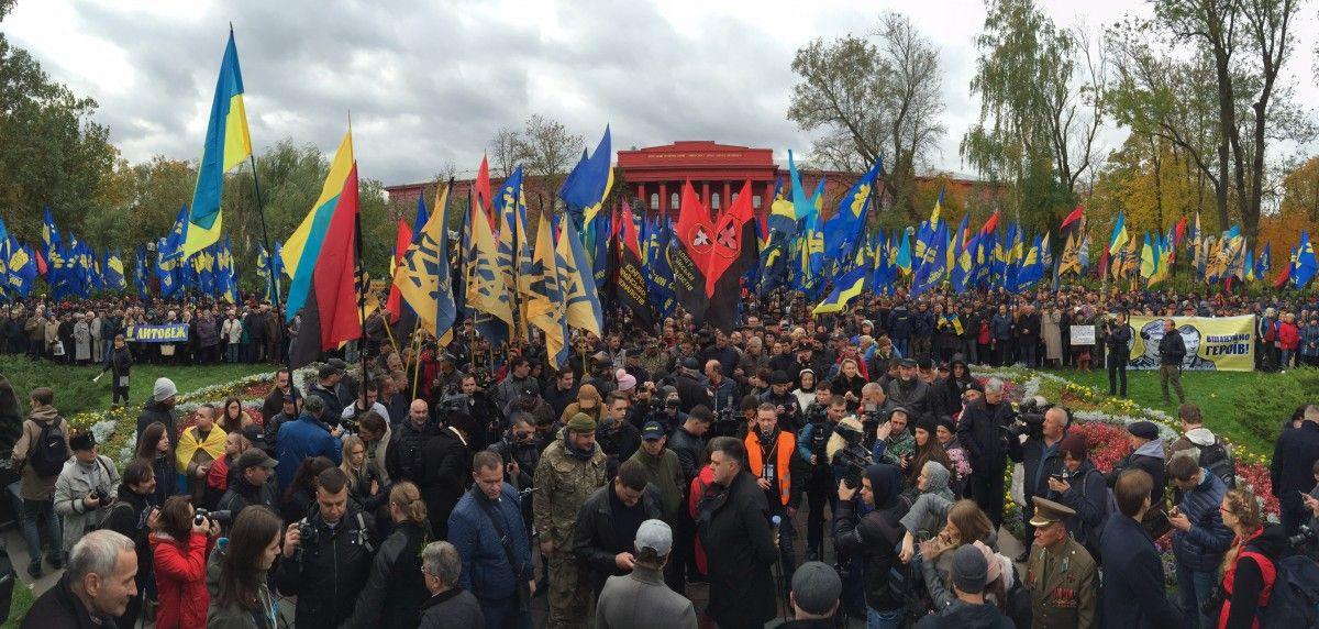 Марш националистов в Киеве. Иллюстративное фото