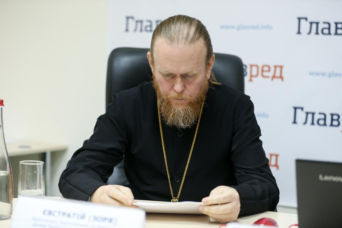 Архієпископ Євстратій
