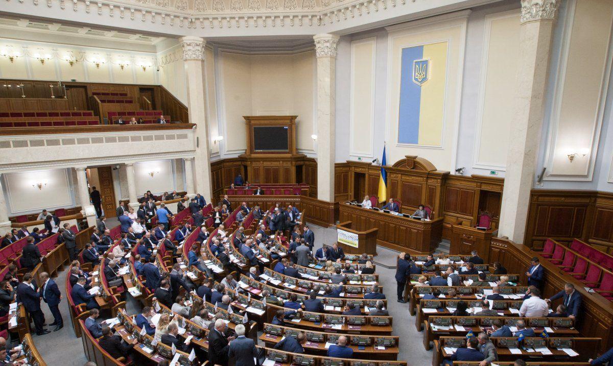 Парламент разорвал договор о дружбе между Украиной и РФ