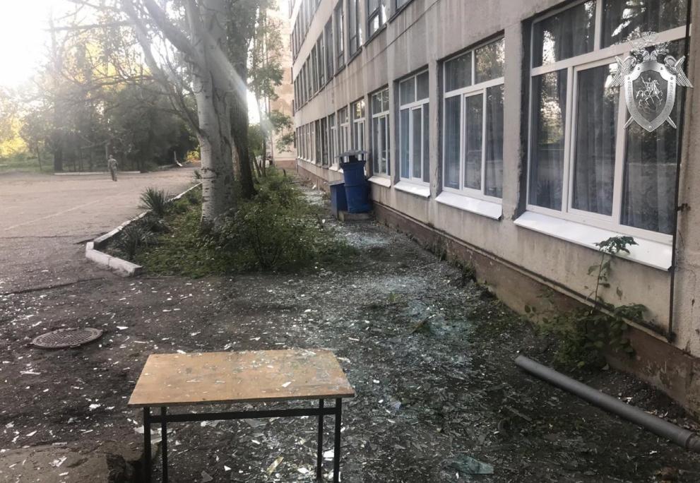 Колледж в Керчи после бойни