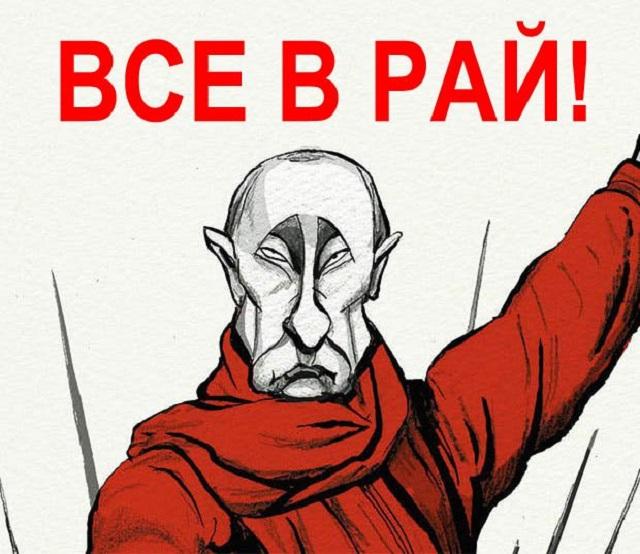 В Сети ответили яркими фотожабами на заявление Путина