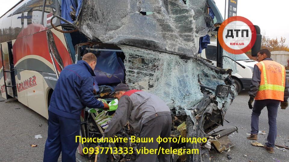 На Киевщине в аварии погибла Марина Поплавская