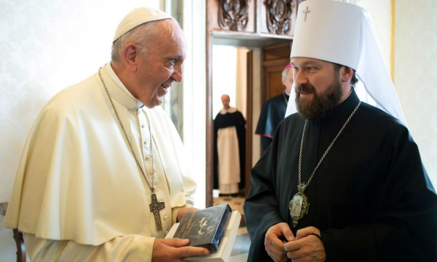 Папа Римский и митрополит Иларион