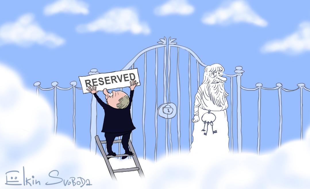 Российский художник карикатурой потроллил заявление Владимира Путина о ядерном оружии