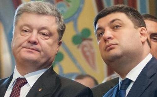 Петр Порошенко, Владимир Гройсман