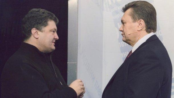Порошенко, Янукович