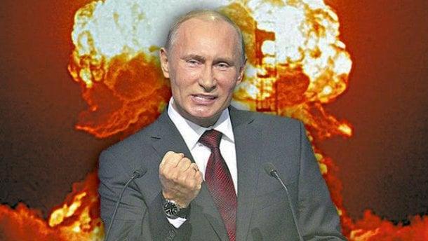 Путин, ядерное оружие