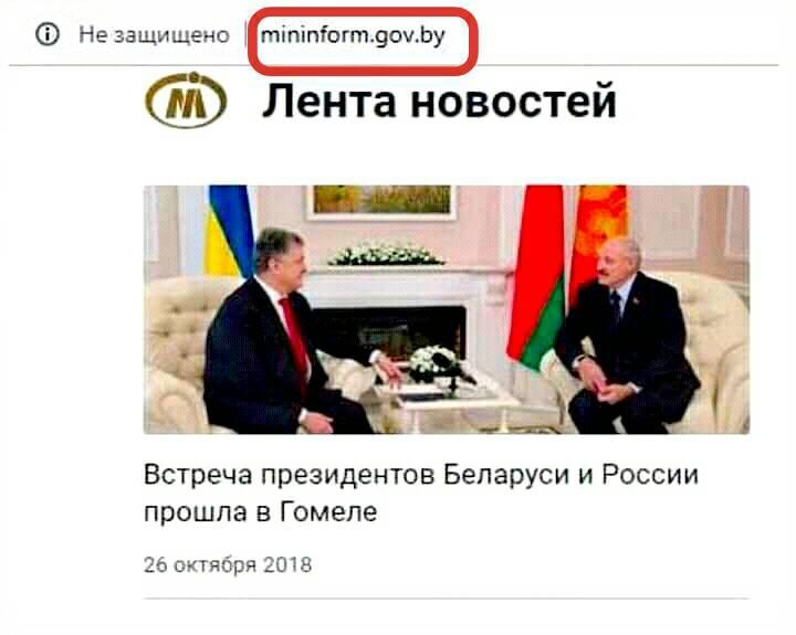 / Фото: скрин Facebook/Тарас Ратушный